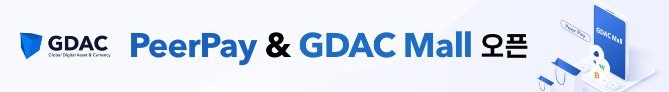 GDAC BLOCKCHAIN EXCHANGE PLATFORM